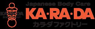 karada logo