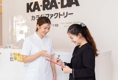 Salon Work Training